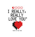 i really love you logo template happy valentines vector image vector image