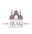 Independence Day Iraq vector image vector image