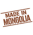 made in mongolia stamp vector image vector image