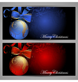 Christmas baubles design vector image vector image