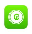 coins cruzeiro icon digital green vector image vector image