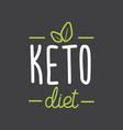 keto diet badge mark symbol on dark background vector image