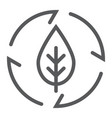leaf in arrows line icon ecology and energy vector image vector image