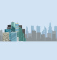 city background horizontal banner vector image