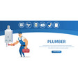 concept page plumber service vector image vector image