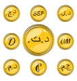 Set with Northern and Western Africa Flat Currency vector image vector image