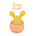 flat pastel rabbit in the easter egg vector image vector image