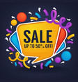 sale banner looks like a bright glossy speech vector image vector image