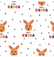 cute kangaroo seamless pattern on white background vector image