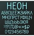 Neon cyrillic alphabet vector image vector image