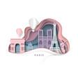 paris city france paper cut vector image
