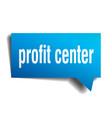 profit center blue 3d speech bubble vector image vector image