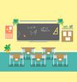 Cartoon classroom design interior vector image