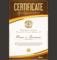 certificate of achievement or diploma template 5 vector image vector image