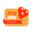 discount special offer card design balloons label vector image
