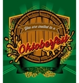 Template for retro poster to Octoberfest vector image vector image