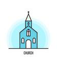 a church vector image vector image