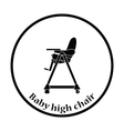 Baby high chair icon vector image vector image