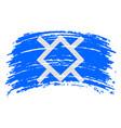 northern cheyenne flag in grunge brush stroke vector image vector image