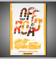off-road event poster vector image vector image