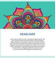 old ramadan flyer page ornament vector image vector image