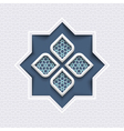 Abstract 3D Islamic design geometric ornament in vector image vector image