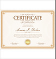 certificate or diploma retro vintage template 03 vector image vector image