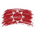pine ridge flag in grunge brush stroke vector image vector image