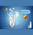 water ads ice cubes falling into glass background vector image