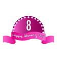 women day label vector image vector image