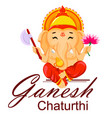 happy ganesh chaturthi greeting card vector image vector image