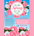 welcome spring floral greeting banner template vector image vector image