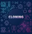 cloning linear on dark vector image