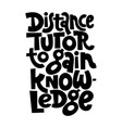 distance education phrases vector image vector image