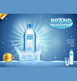 water ads plastic bottle in splashes background vector image vector image