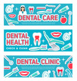 dental care banners vector image vector image