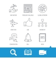 Global network like and conversation icons vector image vector image
