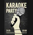karaoke party flyer poster with microphone vector image