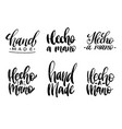 set hecho a mano calligraphy spanish vector image