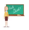 back to school female teacher standing in front of vector image vector image