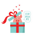 cute cartoon pig getting vector image