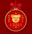 happy chinese new year 2019 golden pig chinese vector image vector image
