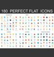 180 modern flat icons set household bapet vector image vector image