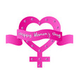 heart shaped female gender symbol women day vector image vector image