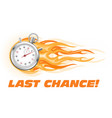 last chance hurry up - burning stopwatch icon hot vector image vector image