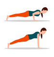 push ups position of yoga vector image vector image