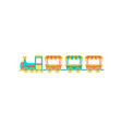 train carousel amusement park element vector image