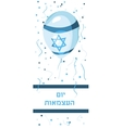Happy Israel independence day Yom Haatzmaut vector image vector image