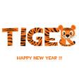 postcard cartoon tiger happy new year 2022 vector image vector image