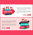 sale tags with info about discounts on web vector image
